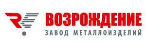 Завод металлоизделий ВОЗРОЖДЕНИЕ