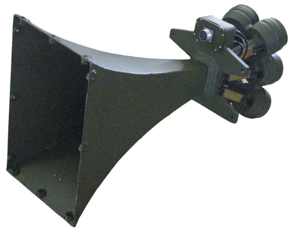 450ГР-1