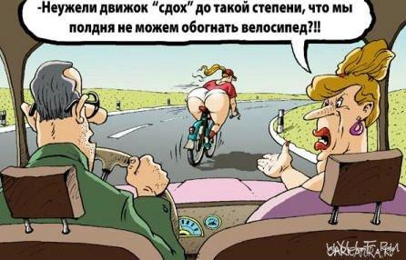 http://www.wyllf.ru/anekdoty/95070-anekdoty-i-veselye-kartinki.html