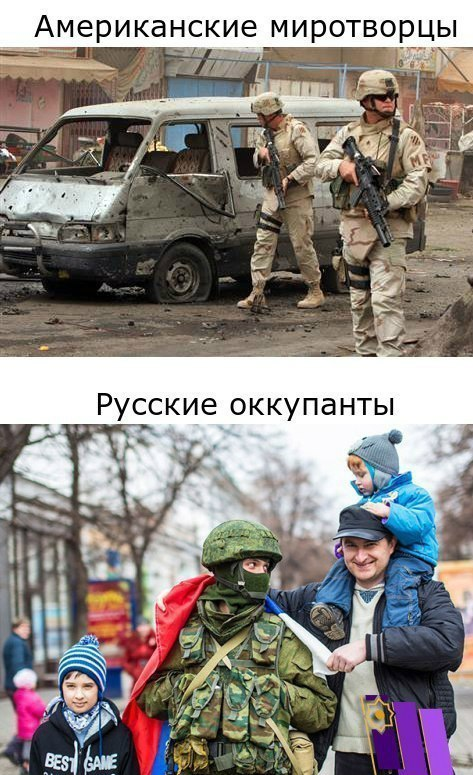 США потеряли Украину