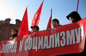 Коммунисты харькова