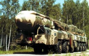 сбой курса ракеты РС-24 ЯРС