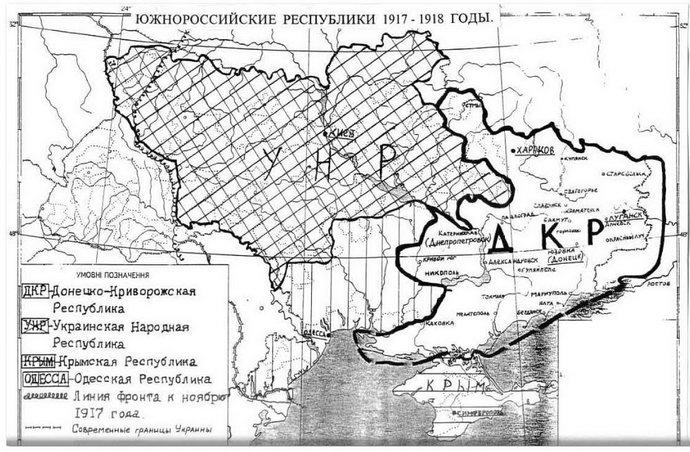 """Исторические границы Украины. Заявление Пан Ги Муна в ООН : """"Украина это не государство - это административный округ СССР"""""""
