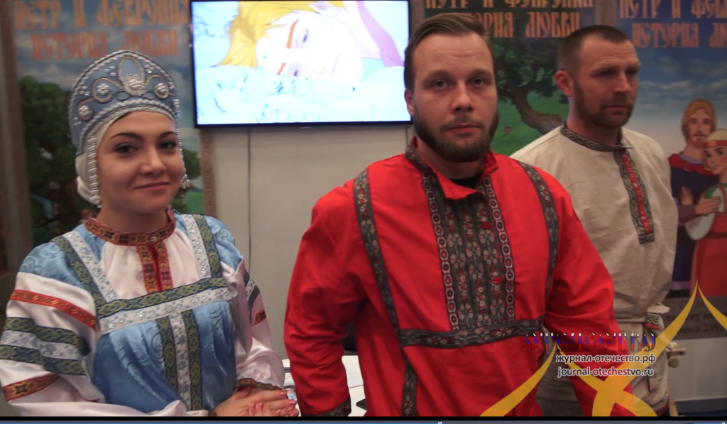 101 кинорынок, Петр и Феврония, Мультфильм