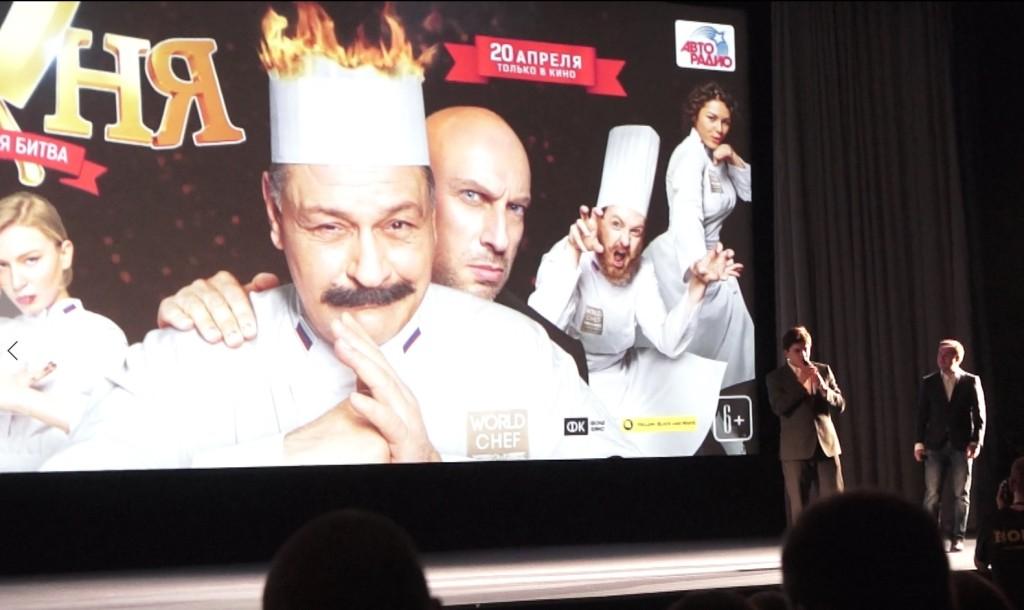 Презентация, кинокомедия, Кухня, Последняя битва, Любовь с ограничениями, лезгинка, кавказ, Нагиев