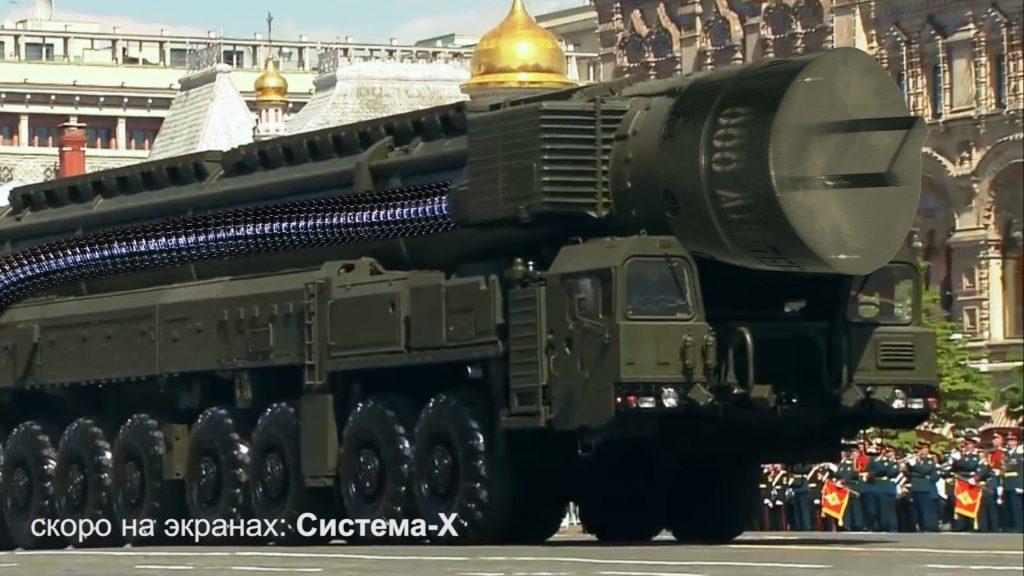 Межконтинентальный, стратегический, Дастпром, наземного базирования, новейший, образец, впервые, представлен, парад, Красной площади, Система Х