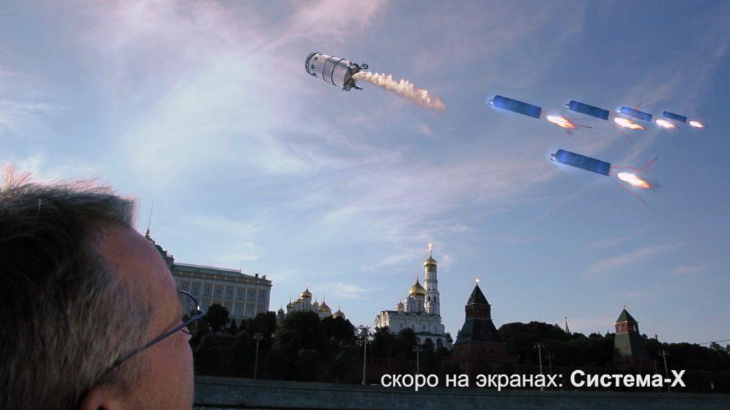 Стратегическая, авиация, будущего, летающий, Дастпром, пилотажная группа, Нифигатор, фильм, смотрите, Система Х