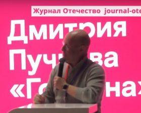 Дмитрий Пучков, гоблин, раскрыл, секрет, популярно, перевод, озвучка, кино, сериал