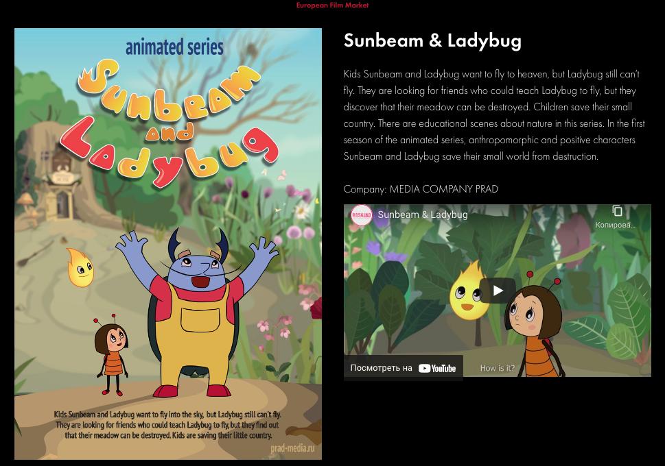 https://roskino.org/tpost/rniieyiva1-sunbeam-amp-ladybughttp://prad-media.ru/animated-series-sunbeam-ladybug/