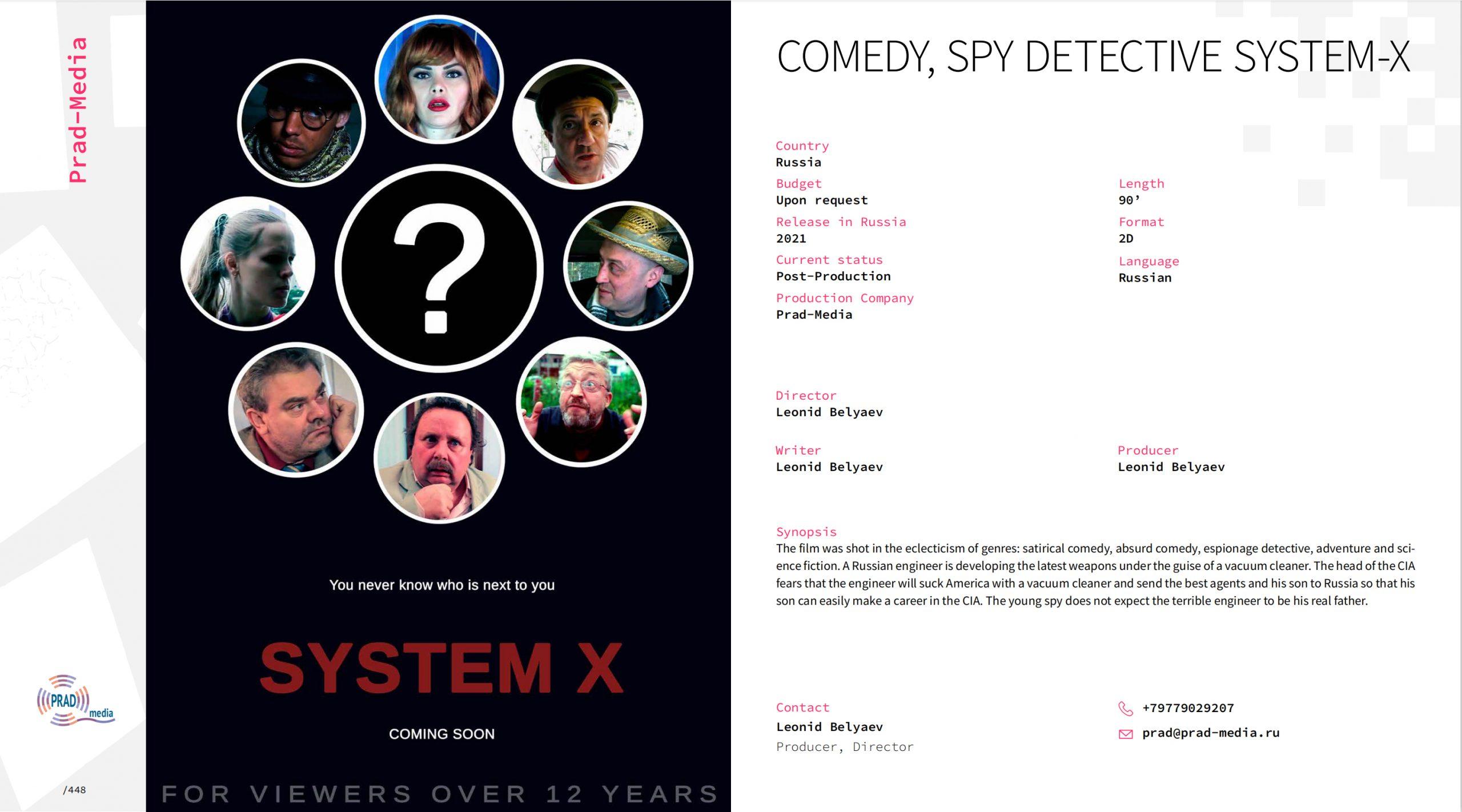 Система Х, кинорынок, КВЕ2020, Роскино, ключевых, зарубежных, байеров