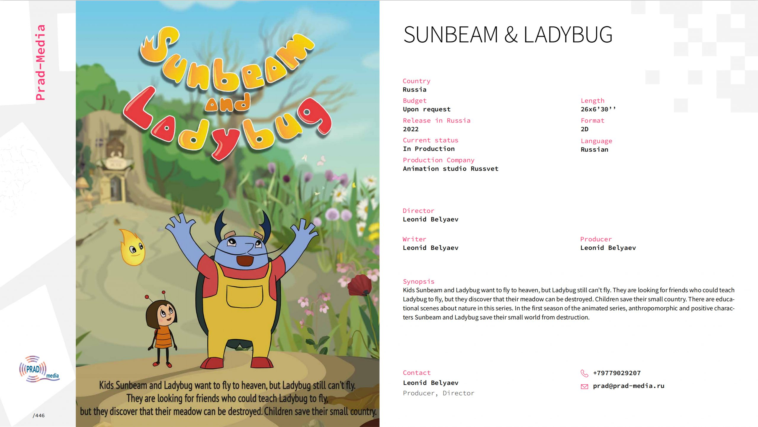 Лучик и Букашечка, Sunbeam & Ladybug