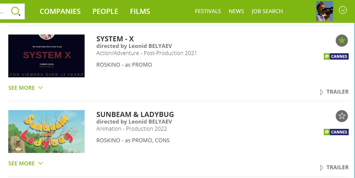 Sunbeam & Ladybug, System X, Cannes