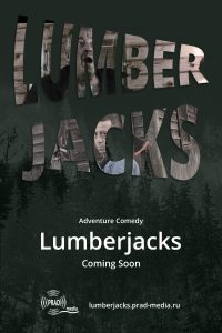lumberjuck, comedy, adventure, adv, offer